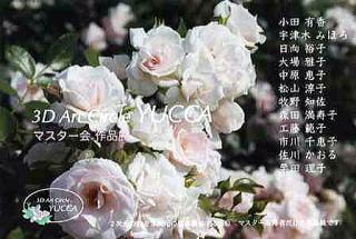 f0055961_15544275.jpg