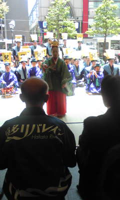 福岡と五島列島の旅_c0131063_12131197.jpg