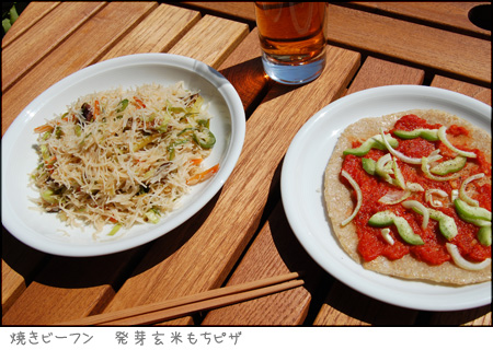 中華風お揚げと野菜の焼きビーフン_a0080964_5244676.jpg