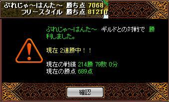 b0126064_16575757.jpg