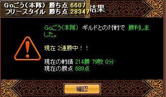 b0126064_16592137.jpg