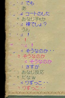 b0022669_1505552.jpg