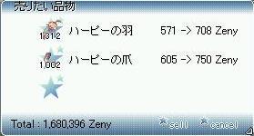 d0078671_17404348.jpg