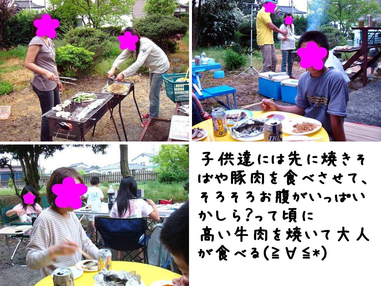 b0111376_13315339.jpg