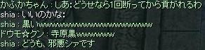 f0073578_22365043.jpg