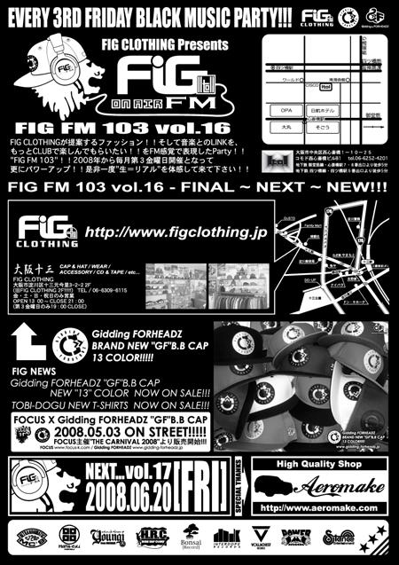 f0099606_1943981.jpg