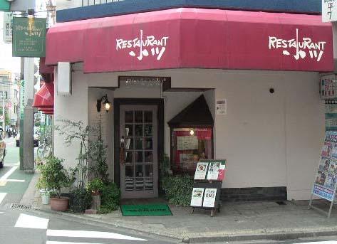 正統派の洋食屋さん 【レストラン小川】_e0146912_2193060.jpg