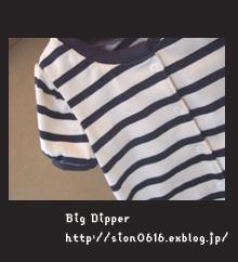 e0036717_12552882.jpg