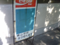 c0012120_1912428.jpg