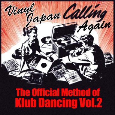 THE OFFICIAL METHOD OF KLUB DANCING VOL.2_d0136635_1551816.jpg