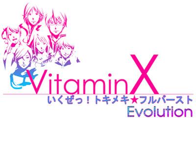 暑い夏を更に熱くさせる『VitaminX』イベント開催!_e0025035_1601682.jpg