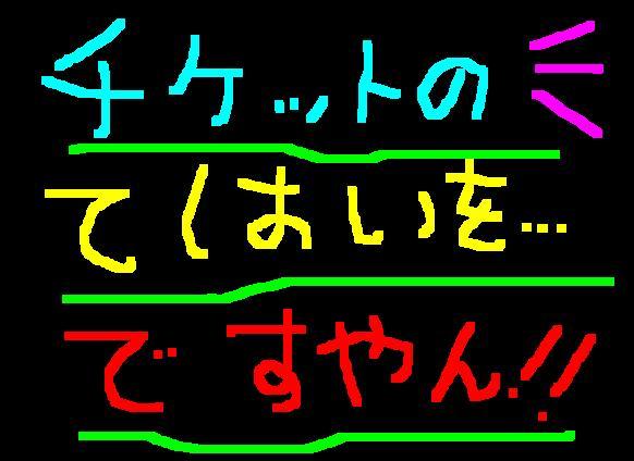 f0056935_19523560.jpg