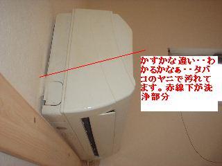 f0031037_2046747.jpg