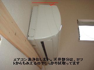 f0031037_20471695.jpg