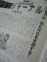 本日発売の・・_c0069047_23593080.jpg