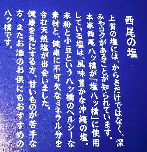b0009849_2011462.jpg