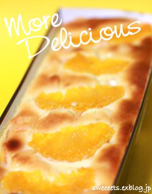 オレンジとチェダーのプレミアムチーズケーキ@成城石井_c0131054_12344260.jpg