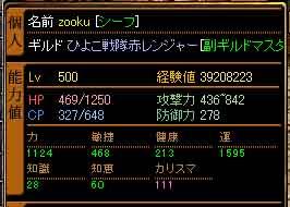 f0016964_1153652.jpg