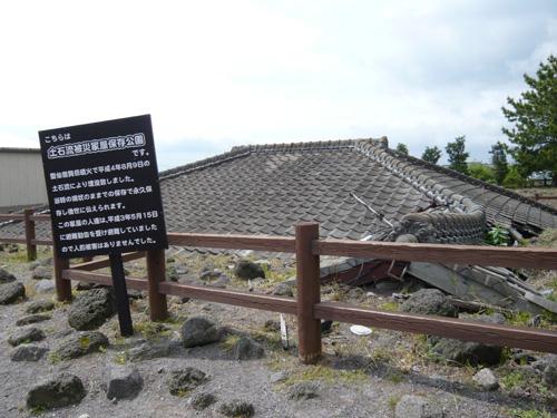 長崎に行ってきました2_b0083267_0391680.jpg
