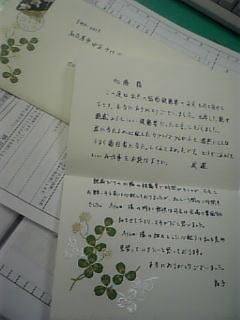 b0070797_1583533.jpg