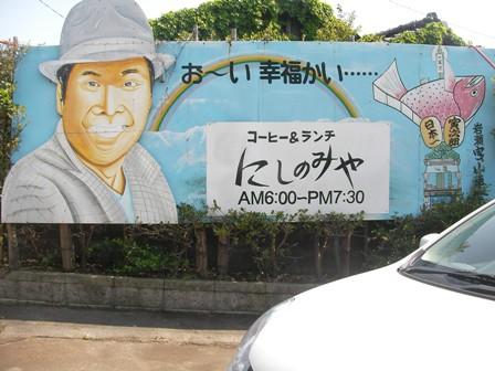 井田川_f0164003_11251937.jpg