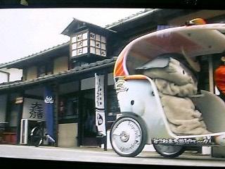 """関西もっといい旅「""""エコ気分""""で駆ける城下町~彦根 自転車の旅~」_f0017409_14325940.jpg"""