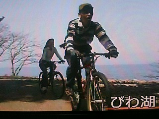 """関西もっといい旅「""""エコ気分""""で駆ける城下町~彦根 自転車の旅~」_f0017409_14351743.jpg"""