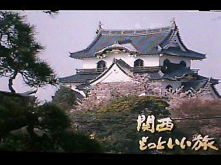 """関西もっといい旅「""""エコ気分""""で駆ける城下町~彦根 自転車の旅~」_f0017409_14531482.jpg"""