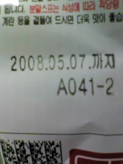 b0053414_22285747.jpg