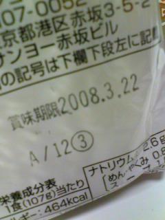 b0053414_22312148.jpg