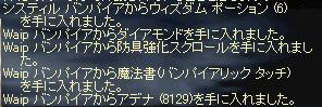 f0101117_21155491.jpg