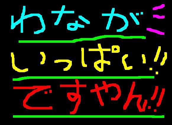 f0056935_18193872.jpg