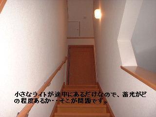 f0031037_22374450.jpg
