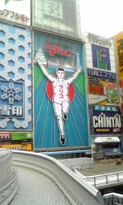 大阪来たなら_d0025559_05215.jpg