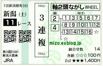 b0042567_115569.jpg