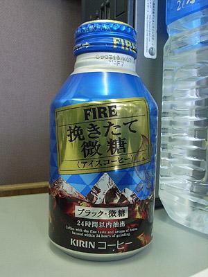 缶コーヒー 2008夏 まとめ2 (結論)_b0006870_14331045.jpg