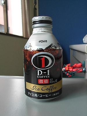 缶コーヒー 2008夏 まとめ2 (結論)_b0006870_1439547.jpg
