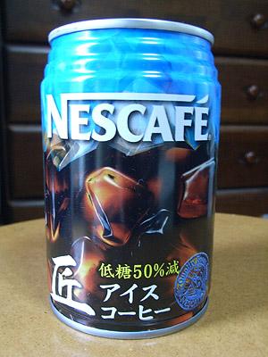 缶コーヒー 2008夏 まとめ2 (結論)_b0006870_14494966.jpg