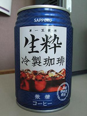 缶コーヒー 2008夏 まとめ1_b0006870_1459045.jpg