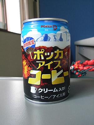 缶コーヒー 2008夏 まとめ1_b0006870_157329.jpg