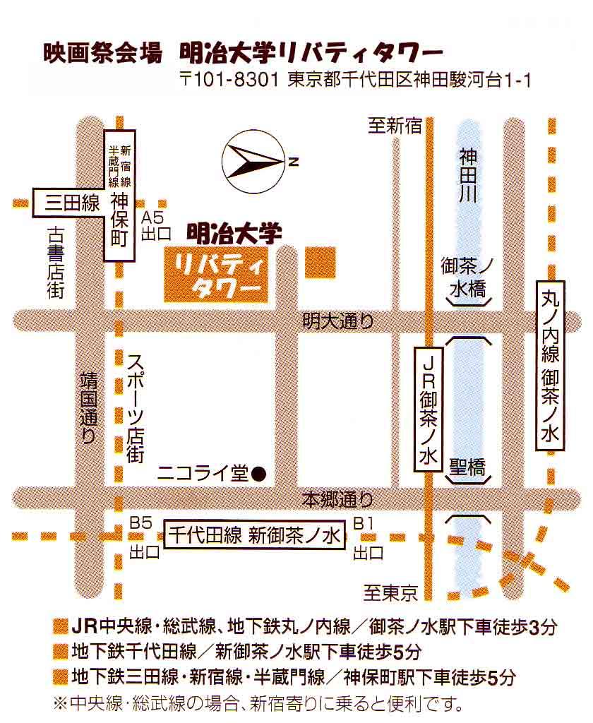 会場(2014年)へのアクセス方法について_f0160671_13264176.jpg