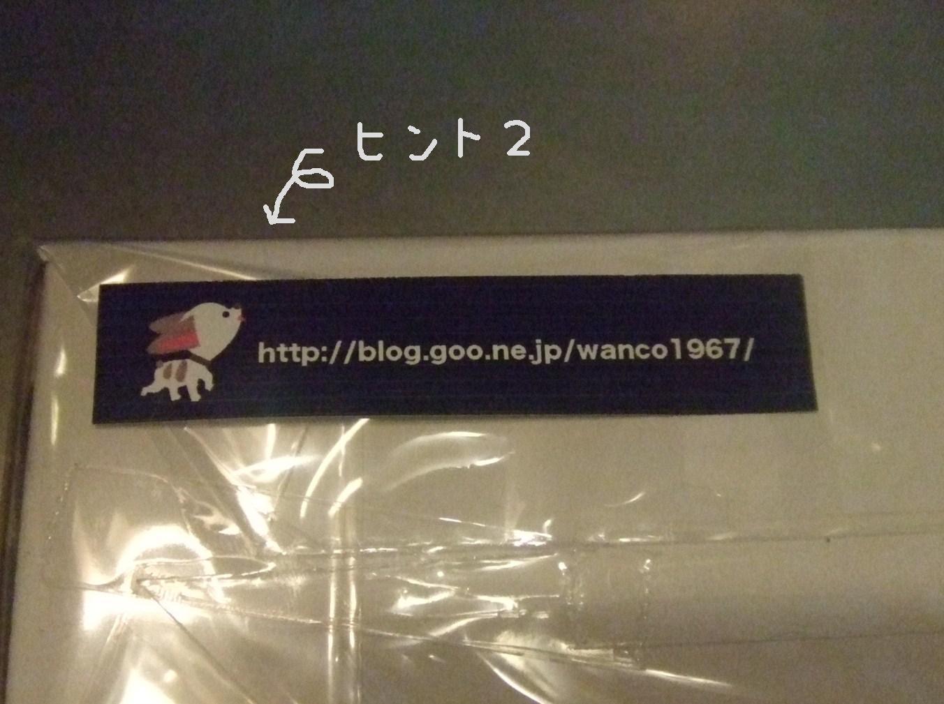 f0148595_12523889.jpg