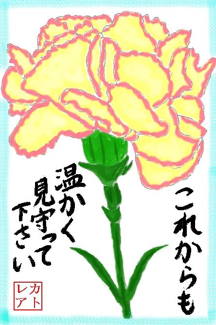 f0124098_2230292.jpg