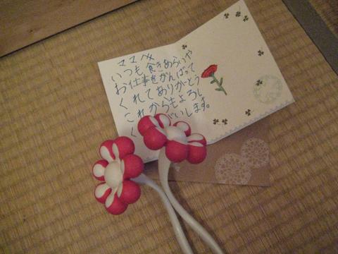 b0097200_21343596.jpg