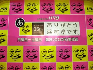 b0083801_2444394.jpg