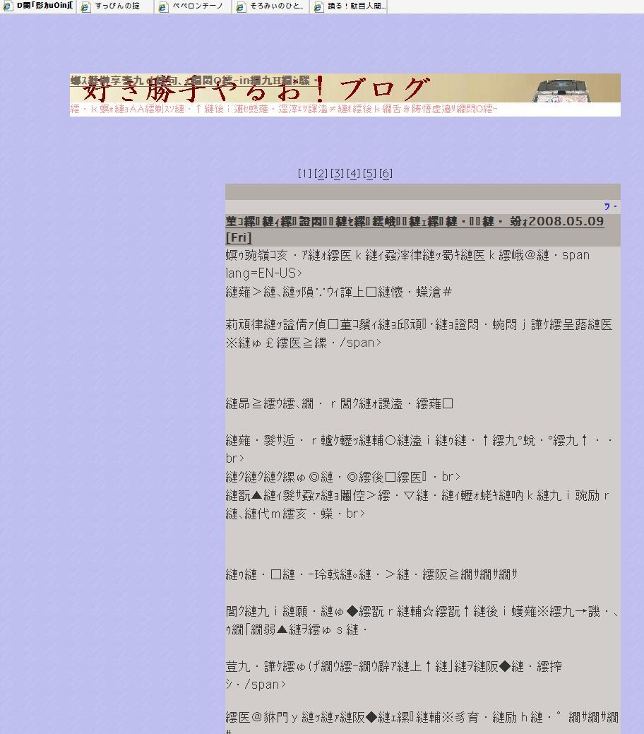 f0124204_2333278.jpg