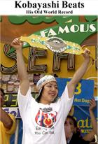 早食い選手権で有名なホットドック屋さん Nathan\'s_b0007805_2252437.jpg