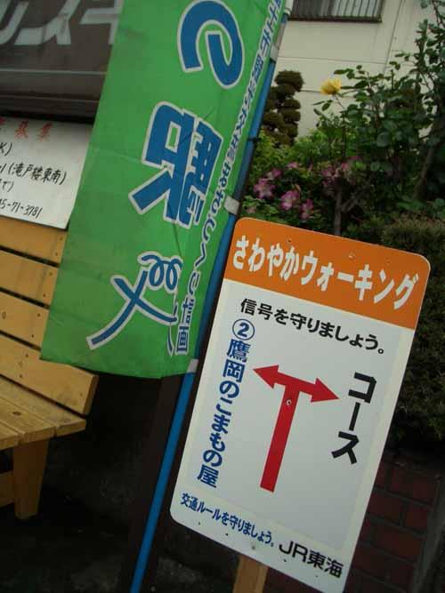 JRさわやかウォーキングで「まちの駅」を巡りました。_f0141310_22423458.jpg