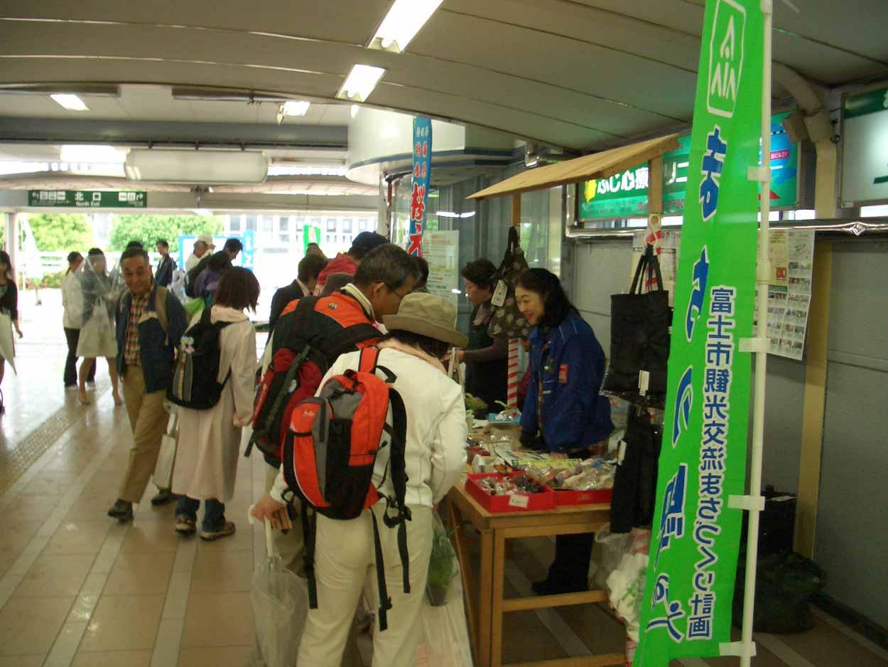 JRさわやかウォーキングで「まちの駅」を巡りました。_f0141310_232588.jpg