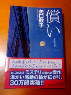 f0043911_229614.jpg